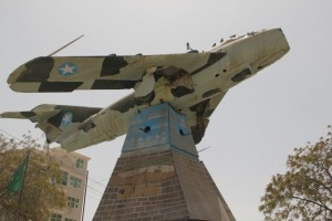 War monument in Hargeisa, a shot-down Mig