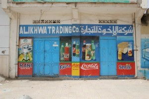 Shop in Hargeisa advertising its products