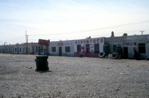 wild west town on the way to Turpan