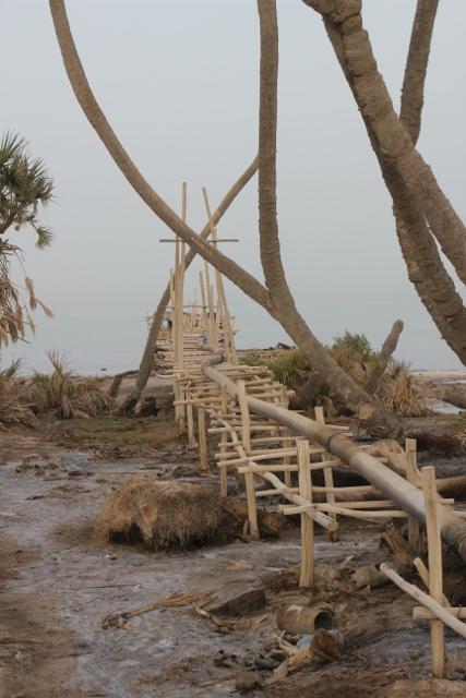 Lake Afrera