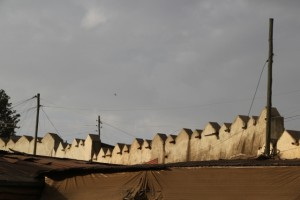 another section of the Harar wall