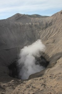 the view inside the crater