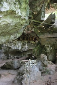 entry of the Tampangallo cave