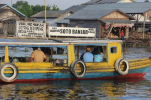 a floating restaurant, for breakfast