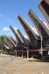 row of rice barns in Marante