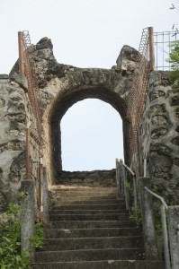 entry to the fort Benteng Otahana, reached by stairs in the hill side