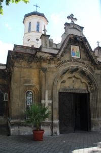 entrance of the Sveta Troitsa church