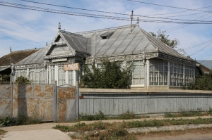 house with decorated metal roof