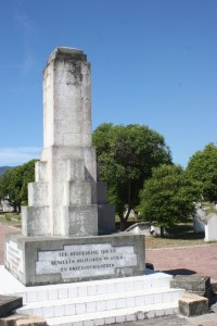 a Dutch memorial for the fallen soldiers of the Aceh war, end 19th Century