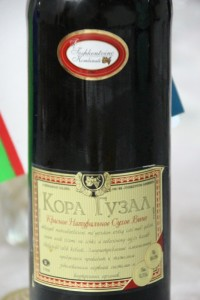 the Kora Guzel, or Black Beautiful, the best of the wine tasting lot