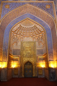 inside the Gur Emir, Tamerlane's mausoleum in Samarkand