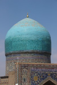 cupola of the Shir Dor madrassa, on the Registan