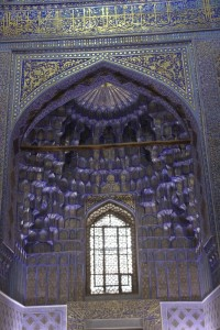 decoration inside the Tamerlane mausoleum