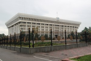 the White House, monstrous Soviet architecture