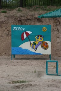 the beach in Cholpon-Ata could be a funny place, in season