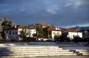 town houses in Korca