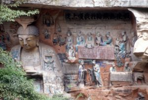 the entrance of the Baodin Shan caves