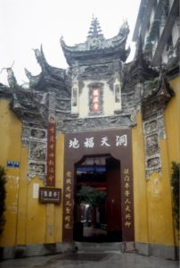 small temple in Chongqing