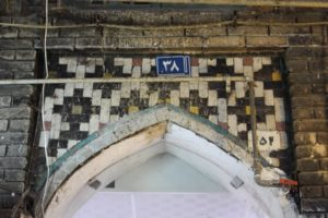 some old tiled entrance, now almost hidden