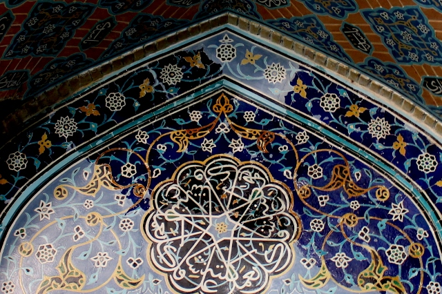 the dark tiles are original, the lighter ones new - Islamic restoration concepts specify that you should not use the same colours as the original