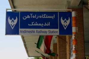 at the Andimeshk station