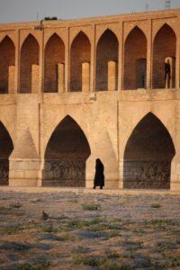 Part of the Pol-e Si-o-Seh, a Safavid era bridge in Esfahan