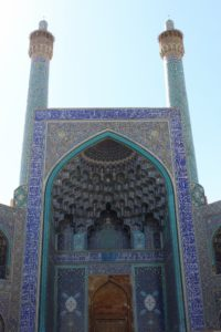 the Mashed-e Shah, dominating the Naqsh-e Jahan square