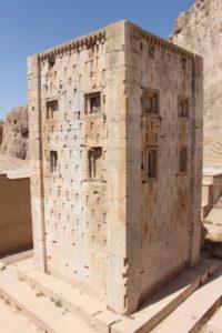 the Zoroastrian tower at Naqsh-e Rostam