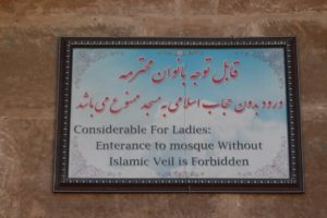 just to remind the women who want to enter the mosque