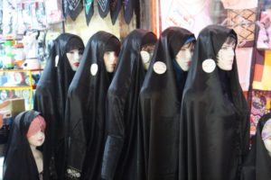 latest ladies fashion