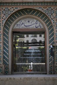 entrance to the Barg-e Shahzde, the garden in Mahan