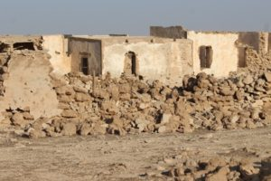 collapsing houses of Al Areesh