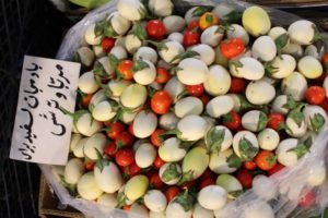 white mini-aubergines
