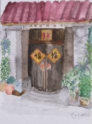 C00-01: Hutong door, Beijing