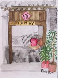 C01-01: Courtyard, Beijing