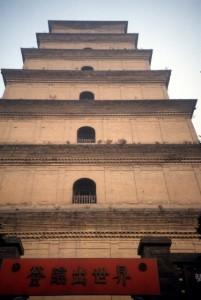 Goose Pagoda in Xi'an