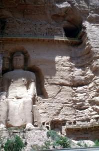 the Buddha at Bingling Si