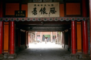 entrance to a temple complex in Zhangye