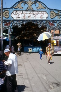 entrance of the Erdaoqiao market