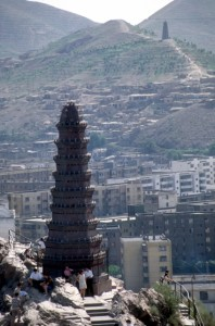 Hongshan Park pagoda in Urumqi