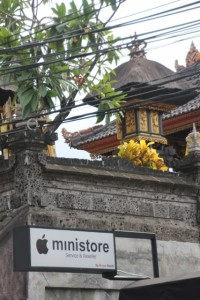 small temple behind the brand