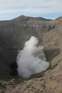 the smoking Bromo crater