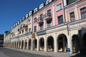 turn-of-the-century houses in Lovech' new town