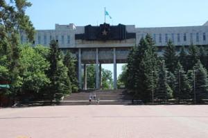 the extensive war memorial in Almaty