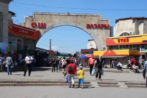 entrance to the Osh bazaar in Bishkek