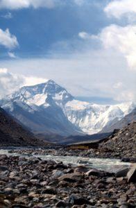 Mount Chomolungma, also known as Mount Everest