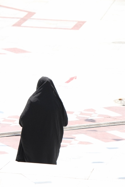 The Iran blog