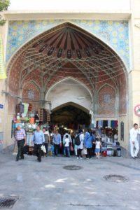the entrance to the Tehran bazaar