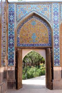 a courtyard in the Sheik Safi-od-Din mausoleum complex