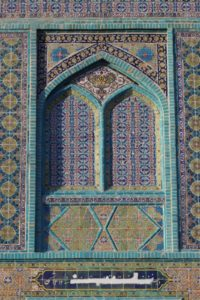 tiled decoration on the outside of the mosque